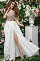 Платье женское длинное красивое вечернее весна-лето гипюр/сетка/софт 42-46 р.,цвет белый+капучино