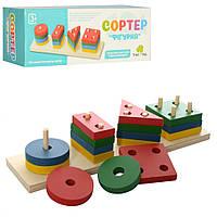 Деревянная игрушка Геометрика MD 0715, сортер, игрушки для малышей