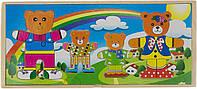 Іграшка дерев.Сім'я ведмедиків 8,5см в кор-ці,21х9см №XY-5821(120) КІ