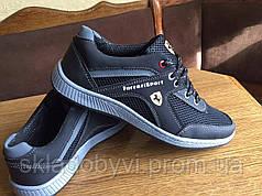 Кросівки спортивні дорослі 40-45 FerrariSport