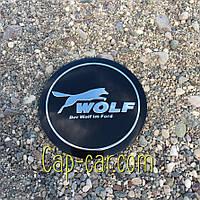 3D наклейка для дисков Ford wolf. 65мм ( Форд вольф )