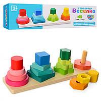Деревянная игрушка Геометрика MD 1216, развивающие игрушки для малышей