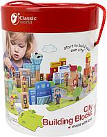 Іграшка дерев'яна  конструктор  Місто 120 деталей №5005 Classic World
