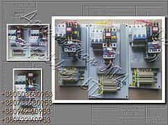 НКУ  управления электроприводами