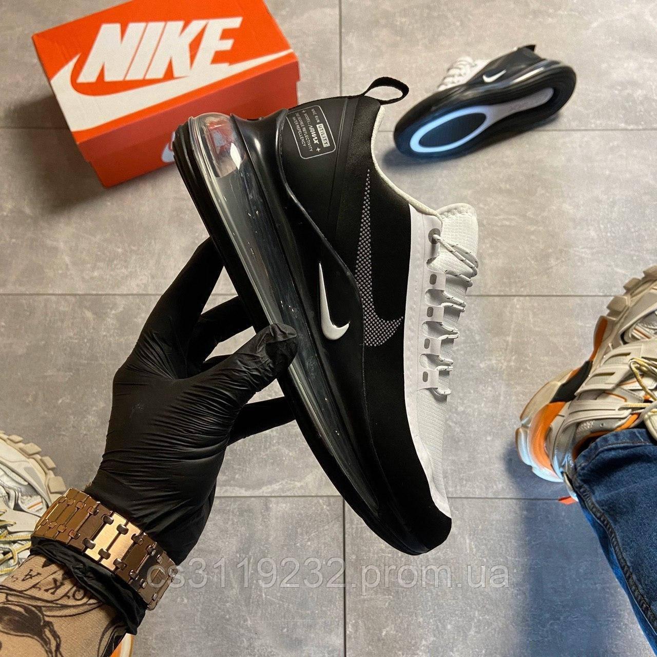 Мужские кроссовки Nike Air Max 720 Utility Black/White (черно-белые)