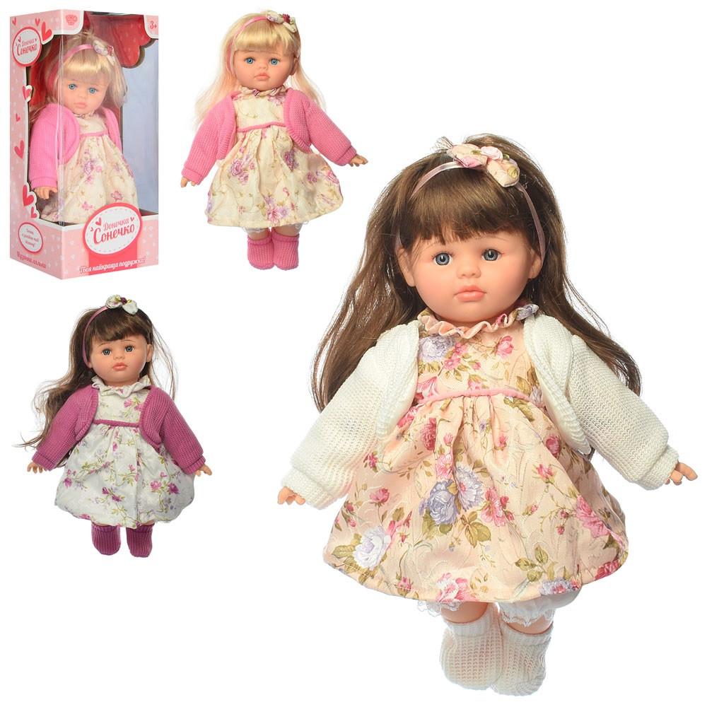 Лялька 38см,м'яка яконабивна,муз.(укр), у кор-ці, 40х20х16см 3види №M 4017 UA(24)