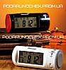 Часы, электронные, проекционные Chaowei CW8097