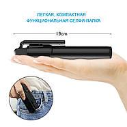 """Монопод """"Блютуз селфи палка"""" для телефона, смартфона AccPro K07, фото 3"""