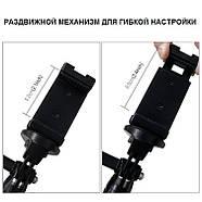Стойка-Штатив для смартфона с держателем и пультом Bluetooth Puluz PU420, фото 5