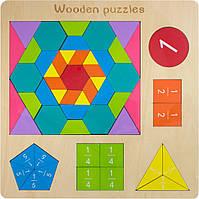 """Іграшка дерев. """"Геометрика"""" фігурки,цифри,в пакунку,30х30х1см №MD2162(50)"""