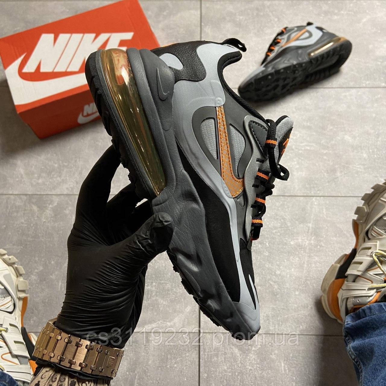 Мужские кроссовки Nike Air Max 270 React Wolf Gray (серые)