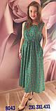 Плаття довге штапельне, фото 7