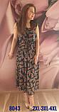 Платье длинное штапельное, фото 6