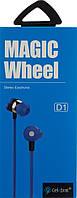 Навушники вакуумні Celebrat D1 (гарнітура) blue+mic