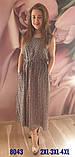 Плаття довге штапельне, фото 5
