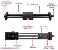 Слайдер Visico AL-50D Double slider для камер фото видео, фото 2