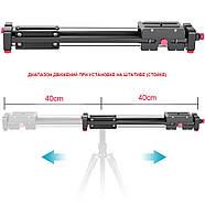 Слайдер Visico AL-50D Double slider для камер фото видео, фото 3
