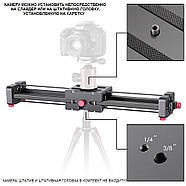 Слайдер Visico AL-50D Double slider для камер фото видео, фото 6