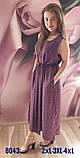 Плаття довге штапельне, фото 2