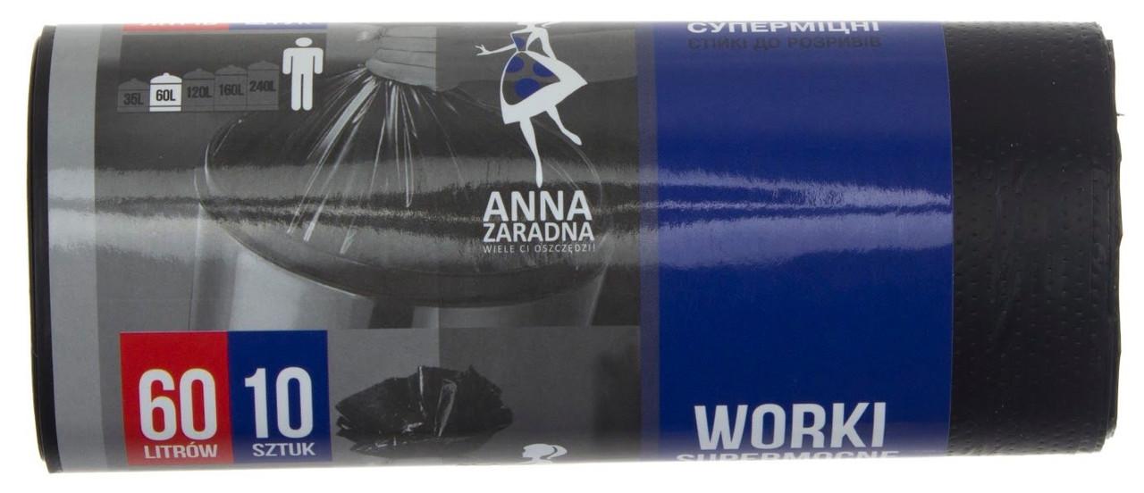 "Пакети для сміття ""Sweet home/Anna Zaradna"" 60л 10шт LDPE №SH-0774/2341(75)"