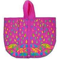 """Дощовик-пончо дитяч. ''Yes"""" Яскраві парасольки зі світловідбив. кантом №706944(1)(50)"""