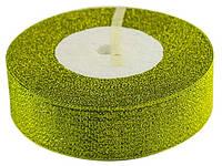 Стрічка атлас парча 2,5 см/21м (зелен.)(5)