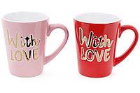 """Чашка керам. 340мл """" With love"""" 2кольори,в подар. кор-ці  №593-272/Bonadi/(1)(36)"""