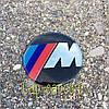 3D наклейка для дисків BMW M. 65мм ( Бмв М)