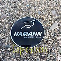 3D наклейка для дисків BMW Hamann. 65мм ( Бмв Хаман)