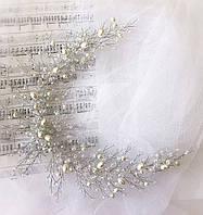 Свадебное украшение для волос , веточка в волосы