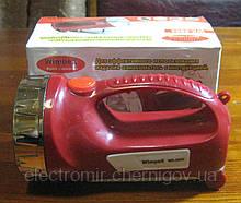 Ліхтар ручний акумуляторний з боковим світлом WimpeX WX-2804 (червоний)