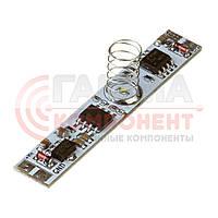 Сенсор-диммер ИК для светодиодной ленты 5А 12-24В ON/OFF в LED профиль