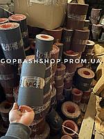 Наждачная бумага на тканевой основе, производства Запорожье, высотой 20 сантиметров