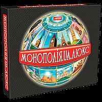 """Настольная игра """"Монополія люкс"""" 0260 (Русский/Украинский)"""