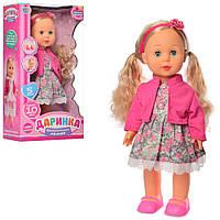 Лялька 42см,звук,муз. укр. пісня,реагує на хлопок,ходить,на бат-ці,в кор-ці №M4165UA(12)