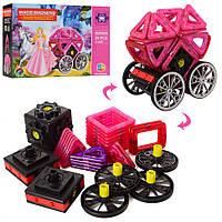 Конструктор JH8940, магнитный конструктор коляска для девочек.