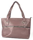 Женская удобная повседневная сумка art. 96-1