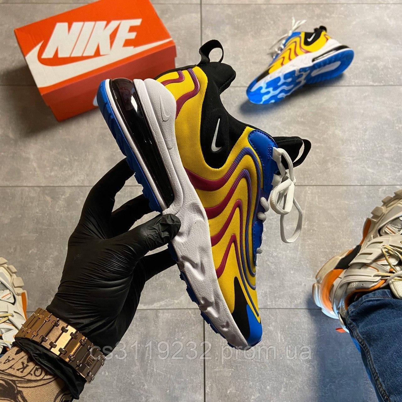 Мужские кроссовки Nike Air Max 270 React Eng Yellow Blue (желто-голубые)