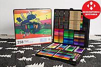 Большой художественный набор для рисования  и творчества в чемоданчике Colorful Italy 258 предметов