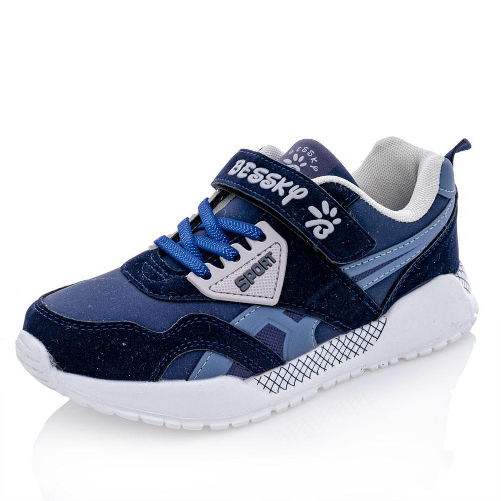 Кроссовки для мальчиков Bessky 34  синий 980516
