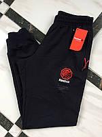 Мужские спортивные брюки Reebok UFC с манжетом.Производство Турция L