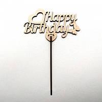 """Дерев'яний топпер """"Happy Birthday"""" з метеликом"""