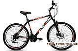 Велосипед горный Crossride Flash 26, фото 2