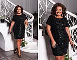 Нарядное черное свободное платье с пайетками ,  р-р 50-52,54-56,58-60 Код 561Е, фото 2