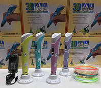 3D Ручка для Детей с LCD дисплеем 3D Pen 2 RP 100B Набор для творчества Желтая