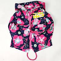 Детская куртка ветровка для девочки синяя цветы 4-5 лет