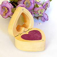 Коробочка для кольца предложение в виде серца