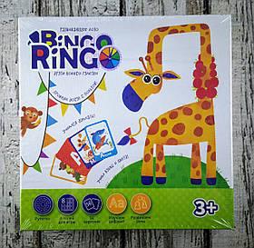 Развивающее лото Bingo Ringo GBR-01-01 Danko-Toys Украина