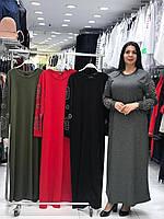 Женское длинное платье. Турция.