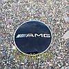 3D наклейка для дисків Mercedes AMG. 65мм ( Мерседес АМГ )
